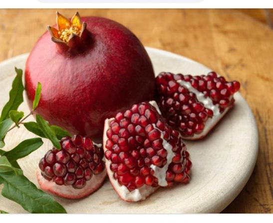 where can you buy pomegranate with low price?